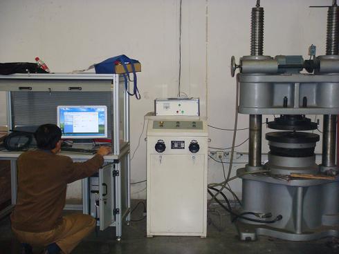 Testimi i plotë i makinës testuese të copëzimit